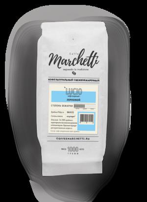 Кофе Marchetti Lucio (Луцио) зерновой 1 кг